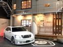 トヨタ/セルシオ C仕様 インテリアセレクション