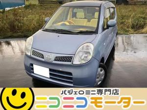 日産 モコ S FOUR 4WD キーレス