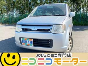 三菱 eKワゴン M 4WD キーレス シートヒーター 社外アルミ 寒冷地仕様車
