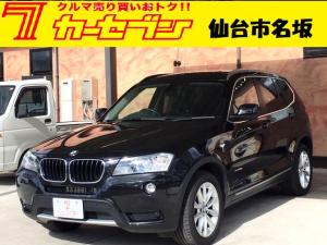 BMW X3 xDrive 28i ハイラインパッケージ 4WD 革シート