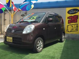 日産 モコ E FOUR 4WD ナビ シートヒーター 車検整備付 CD