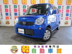 日産 モコ S FOUR ABS 4WD
