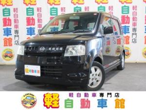 日産 オッティ S FOUR ABS 4WD