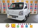 三菱/ミニキャブトラック M e-アシスト ABS 届出済未使用車 4WD