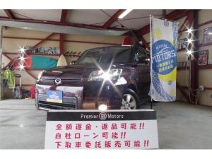 トヨタ カローラルミオン 1.8S チョコレート 4WD/4年保証/事故無/チェーン式/HID