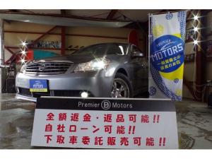 日産 フーガ 350GT FOUR 4WD/4年保証/事故無/ナビ/夏冬タイヤ付き/バックカメラ/サイドカメラ