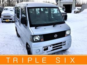 日産 クリッパーバン DX 貨物登録 切り替え4WD 両側スライドドア