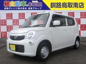 日産 モコ S FOUR 4WD シートヒーター グー鑑定書付