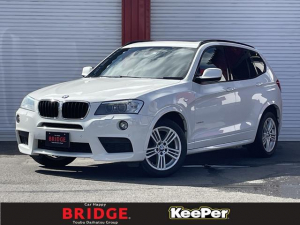 BMW X3 xDrive 20i Mスポーツパッケージ 4WD