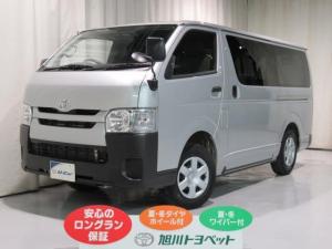 トヨタ ハイエースバン ロングDX TV