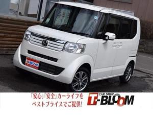 ホンダ N-BOX G・L 4WD Pスライド ナビ Bカメ TV 夏冬タイヤ付