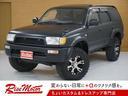 トヨタ/ハイラックスサーフ SSR-X4WD・本州車・マットブラック・サンルーフ・MKW