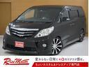 トヨタ/アルファード 240S 4WD 当社下取・車高調・20AW・18スピーカー