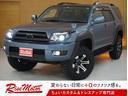 トヨタ/ハイラックスサーフ SSR-G