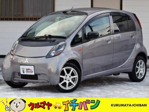 三菱 アイ S 夏冬プラン有 サビ無キ 寒冷地 ABS付 4WD