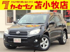 トヨタ RAV4 G 4WD 純正エンジンスターター 社外ナビTV 寒冷地仕様