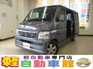 ホンダ バモス G ABS マニュアル車 4WD
