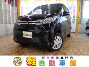 三菱 eKワゴン M 現行型 届出済未使用車 ABS アイドルストップ 4WD