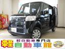 ホンダ/N-BOX G ABS アイドリングストップ スマートキー 4WD