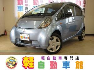 三菱 アイ カジュアルエディション ABS 4WD