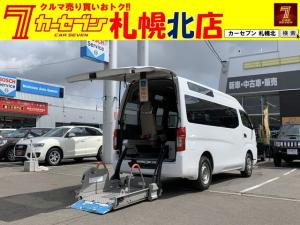 日産 NV350キャラバンバン 4ドアバン2.5DTチェアキャブM仕様10人乗り車椅子2脚