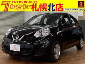 日産 マーチ Sキーレス純正CD横滑り防止ワンオーナー車検令和4年5月