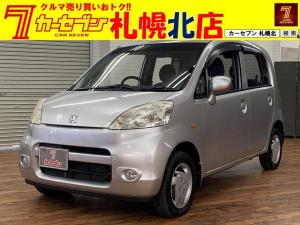 ホンダ ライフ ハッピーエディション キーレスCDミラーヒーター車検令和4年2月4WD