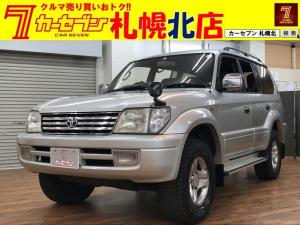 トヨタ ランドクルーザープラド TX ETC3列シートディーゼル車検令和4年2月