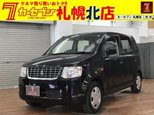 三菱 eKワゴン M キーレスシートヒーター夏冬タイヤ車検令和4年8月まで4WD