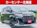 トヨタ/アルファードハイブリッド SR 4WD 1年保証 モデリスタ20インチ 本州仕入
