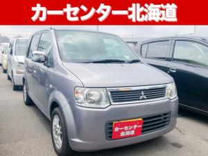三菱 eKワゴン M 1年保証 4WD エンスタ タイベル交換済 禁煙車 寒冷地仕様