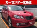 三菱/エアトレック ターボR