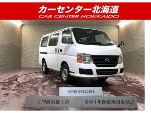 日産 キャラバン ロングDXターボV-LTD II 1年保証 キーレス ETC 寒冷地仕様 禁煙車
