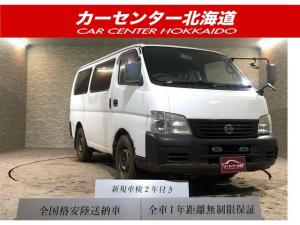 日産 キャラバン ロングDX 1年保証 寒冷地仕様 ディーゼル