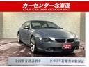 BMW/BMW 645Ci