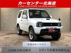 スズキ ジムニー XG 4WD 1年保証 キーレス 寒冷地仕様 禁煙車