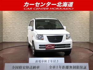 三菱 eKクラッシィ L 4WD 1年保証 キーレス シートヒーター 寒冷地仕様 禁煙車