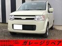三菱/eKワゴン GS