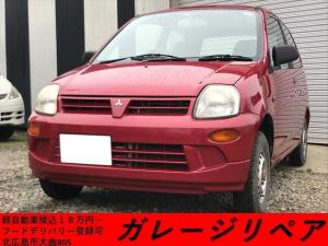 三菱 ミニカ ライラ マニュアル 夏冬タイヤ付 パワステ エアコン 軽自動車
