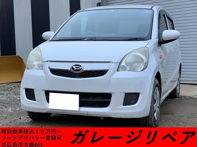 ダイハツ ミラ 4WD 札幌 北広島 車検