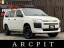 トヨタ/プロボックス DXコンフォート 4WD キーレス CD ESC横滑り防止