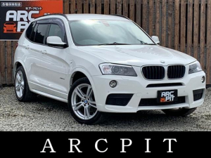 BMW X3 xDrive 20d ブルーパフォマンスMスポーツP 4WD