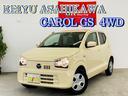 マツダ/キャロル GS 4WD 禁煙車 レーダーブレーキサポート CD AUX