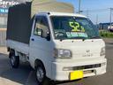 ダイハツ/ハイゼットトラック スペシャル 4WD 荷台マット ドアバイザー タイベル交換済