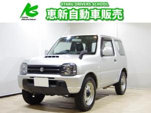 スズキ ジムニー XG 4WD ナビ 4WD
