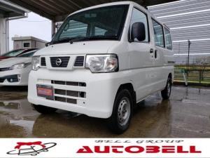 日産 NV100クリッパーバン DX ハイルーフ 切替4WD AT ABS