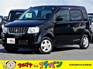 三菱 eKワゴン 4WD G 夏冬タイヤ付 サビ無 禁煙車 1オーナ