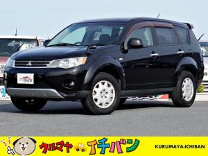 三菱 アウトランダー G ナビ Bカメラ 4WD