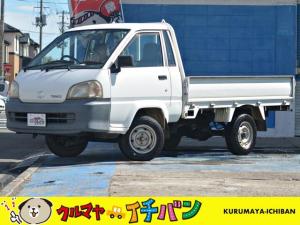 トヨタ タウンエーストラック DX トラック1.8DXシングル三方開 パワステ