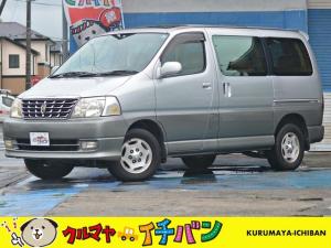 トヨタ グランドハイエース G Xエディション ナビ DVD再生 フリップDモニター Sルーフ 4WD サンルーフ NAVI ETC